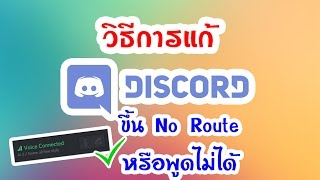 How to fix 'No route' with DNS - PakVim net HD Vdieos Portal