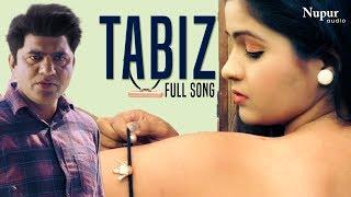 Tabiz HD Mp4 Download Videos - MobVidz