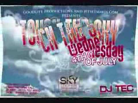 July 4th SkyLounge