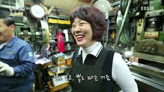 Download 한국기행 - Korea travel 노포기행 5부 을지로, 그 오랜 골목엔 #002 Video