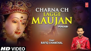 Charna Ch Lagge maujan I RAFIQ CHANCHAL I Punjabi Devi Bhajan I Full HD Video Song