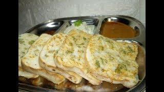 2 മിനുറ്റിൽ ഒരു അടിപൊളി ബ്രെഡ് ദോശ ഉണ്ടാക്കാം // Easy Bread Dosa in 2 minutes // Breakfast or Brunch