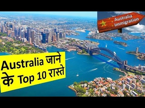Top 10 Ways To Immigrate Australia | How To Migrate Australia