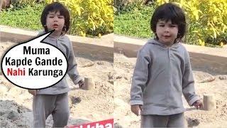 Taimur Ali Khan CUTE Video Talking To Mom Kareena Kapoor While Playing In Sand