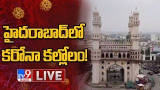 Coronavirus Threat LIVE || Danger Bells In Hyderabad - TV9 Exclusive Updates