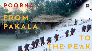 POORNA | From Pakala To The Peak | In Cinemas March 31