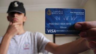 انواع بطاقات الائتمان - الفرق بين visa , mastercard