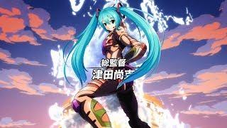Download 【Hatsune Miku REQUIEM ft. Wyz】『TRAITOR'S REQUIEM/裏切り者のレクイエム』 (GER Version) Video