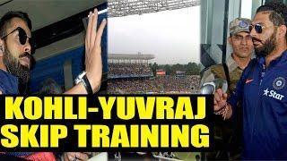 Virat Kohli, Yuvraj Singh skip training session at Eden Gardens|Oneindia News