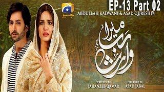 Mera Rab Waris - Episode 13 Part 02 | HAR PAL GEO