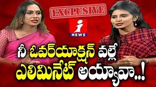 Bigg Boss 3 Contestant Tamanna Simhadri Exclusive Interview After Bigg Boss Elimination | iNews