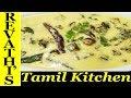 Vendakkai Mor Kulambu Recipein Tamil Iyengar Style Mor Kulambu வெண்டைக்காய் மோர் குழம்பு தமிழ்