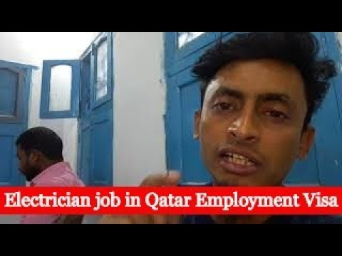 Electrician job in Qatar employment visa