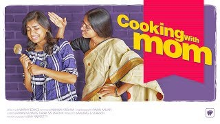 Cooking with Mom | Girl Formula | Chai Bisket