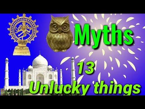 13 Vastu Myths and reality | Vastu Shastra for Home