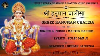 Shree Hanuman Chalisa    Master Saleem    Devotional 2020    Master Music