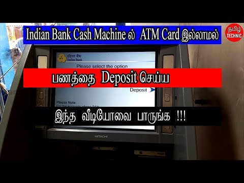How To Deposit Money in Indian Bank Cash Deposit Machine Without ATM Card || Tamil Technic