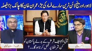 Nuqta e Nazar with Ajmal Jami | 11 October 2018 | Dunya News