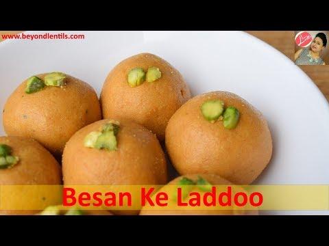 Besan ke Laddu  बेसन के लड्डू हलवाई जैसे  Besan Ladoo Recipe  बेसन लाडू  Besan Ladoo -Beyond Lentils