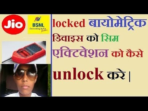 How to Activate JIO And BSNL ,Sim With locked Biometric Device