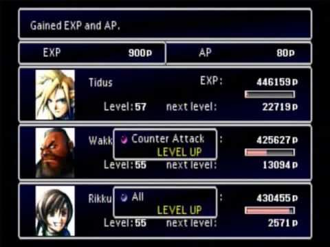 FF7 - Best Training Grounds (Disc 1)
