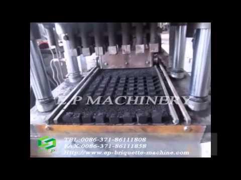 49 pcs per time shisha charcoal briquette machine