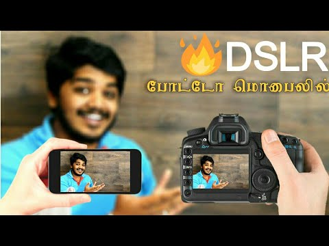 Make Your Mobile Camera Like DSLR | How to Convert Android Phone into DSLR Camera - Tamil | தமிழ்