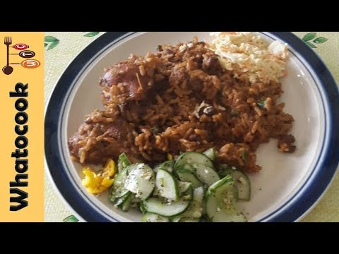 How To Make Trinidad 🇹🇹 Chicken Pelau
