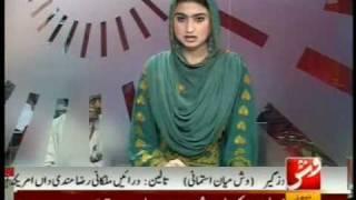 Missiong persons Balochistan -Mehboob Wadhela