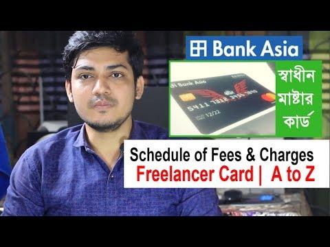 Shadhin Mastercard Card | Freelancer Card | স্বাধীন (Shadhin Card) মাষ্টারকার্ড | Bank Asia | A to Z