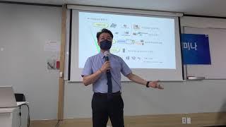 세대별 이동통신과 미래산업방향 6G 산업 전망과 Open RAN 진호운박사