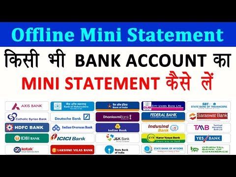 2 मिनट में किसी भी बैंक अकाउंट का Mini Statement कैसे लें! How To Get Bank Mini Statement