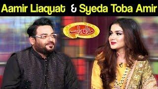 Aamir Liaquat & Syeda Toba Amir   Eid Special   Mazaaq Raat   13 August 2019   مذاق رات   Dunya News