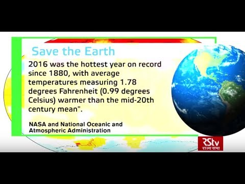 Save the Earth: How fast is the global temperature rising?