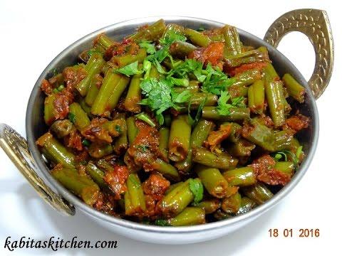 Green Beans ki Sabzi-Green Beans Masala-Healthy and Tasty Green Beans Recipe-Easy French Beans Sabzi