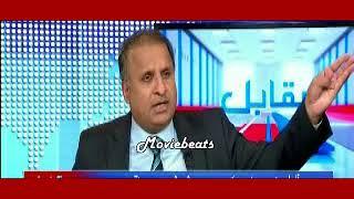 Fearful Pakistani Reaction on US President Donald Trump