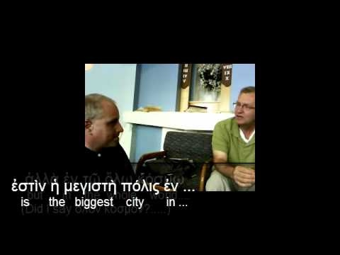 Learn ancient Greek by Storytelling Part 2