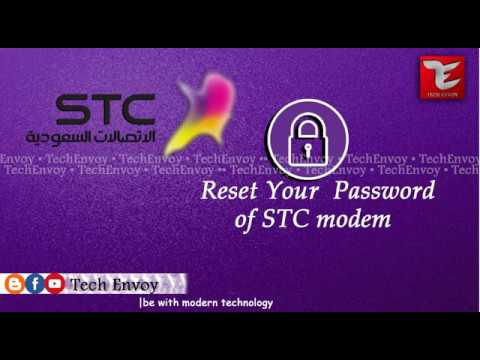 How to Change WIFI Password on STC Modem |Malayalam