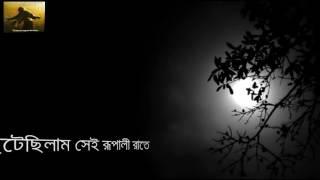 Ghumonto Shohore With Lyrics By LRB Ayub Bacchu
