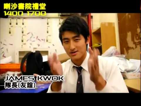 HKRC YU15 35th enrollment Promotion Video 3