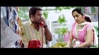 ഇവൾടെ  നോട്ടം അത്ര ശരിയല്ലല്ലോ..!!   Malayalam Comedy   Latest Comedy Scenes   Super Hit Comedy