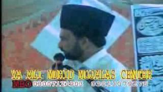Sacha Mazhab Quran sae Sabat karo biyan Allama Ali Nasir Talhara