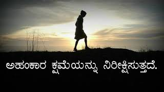 Kannada Quotes Kannada Thoughts Kannada Kavanagalu New