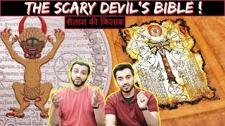 The Devil's Bible (Codex Gigas) - Written by a DEVIL? | शैतानी किताब (Hindi Urdu) | The Baigan Vines