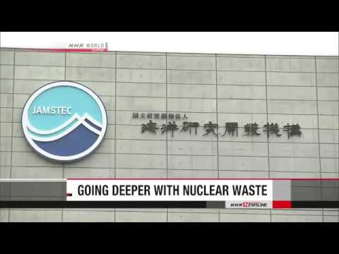 Japan Studying Nuclear Waste Burial 5,000 meters Deep on the Pacific Island of Minamitorishima