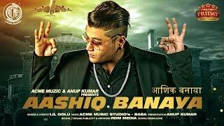 Aashiq Banaya   Lil Golu   Audio   Friday Music Premiere