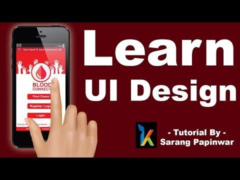 UI Design Adobe IllustratorTutorial in Hindi