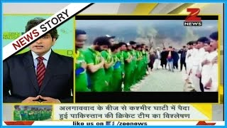 DNA: Can Kashmiri cricketers singing Pak national anthem be considered anti-national?