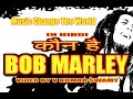 Download Bob Marley Life Story in Hindi To Mp4 3Gp Full HD Video 1
