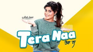 Tera Naa (Official Video) | Arsh Kaur | Latest Punjabi Songs 2020 | Speed Records